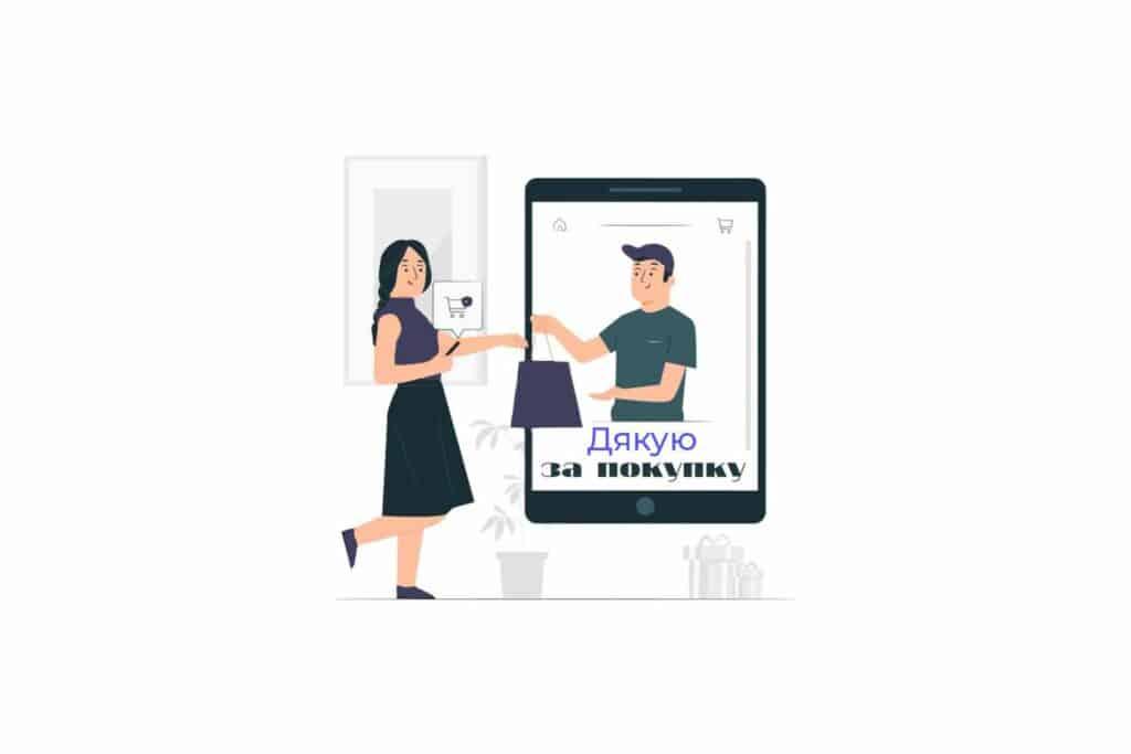 збільшити продажі інтернет магазину