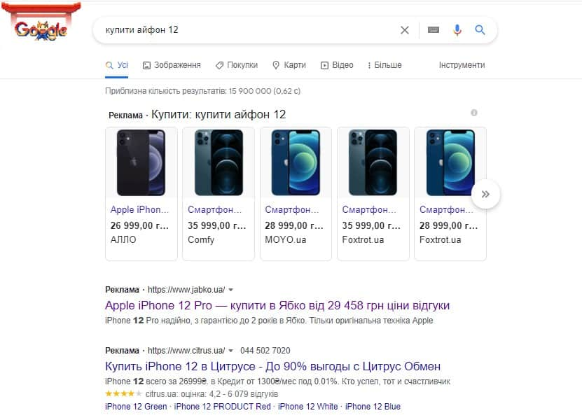 реклама google ads